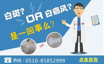 中医分析白驳风的病因